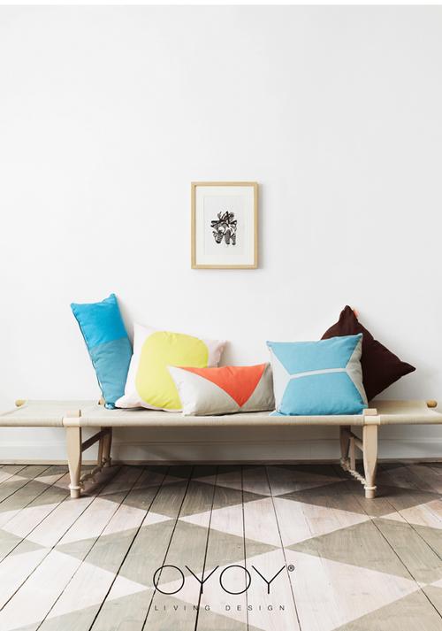 oyoy living design el tornillo que te falta. Black Bedroom Furniture Sets. Home Design Ideas