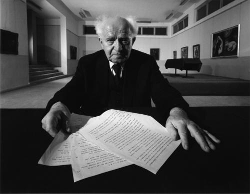 ARNOLD NEWMAN - Ben Gurion