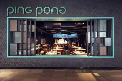 Ping Pong dim sum (3)