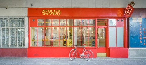 SERWUS (1)